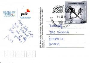 Grußkarte von Michi aus Sochi